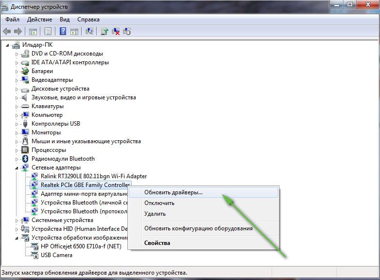 автоматические драйвера для windows 7
