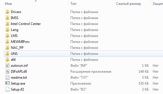 Intel(R) Management Engine Interface v 6 2 50 1050 download