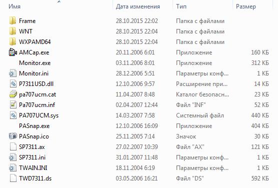 Trust hires webcam wb-3400t driver v. 1. 0. 0. 19 download for windows.