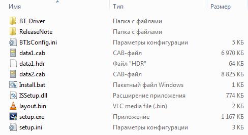realtek bluetooth 4.0 driver windows 7