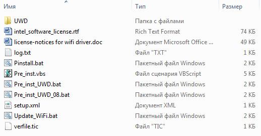 Intel PROSet/Wireless WiFi Driver v 21 20 0 5 v 21 10 1 2 v 19 10