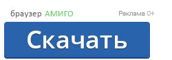 Драйвер via vt6102 rhine ii fast ethernet adapter скачать драйвер
