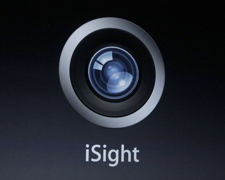 Apple Built-in iSight Camera Drivers