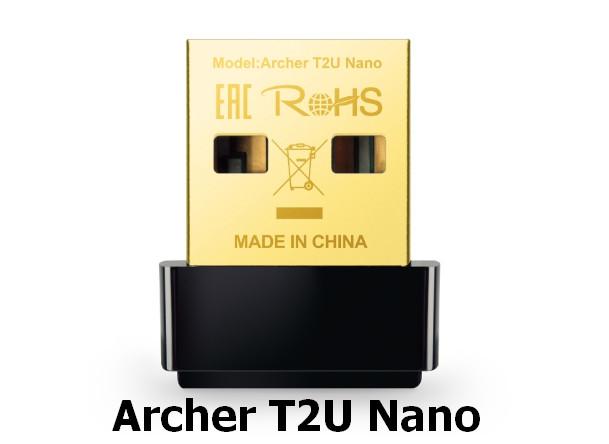 TP-LINK Archer T2U Nano AC600 USB Wireless Adapter Driver Windows XP / Vista / 7 / 8 / 8.1 / 10 32-64 bits