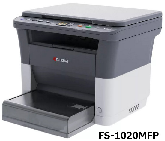Kyocera FS-1020MFP Print & Scan Drivers v.5.3.2306 Windows XP / Vista / 7 / 8 / 8.1 / 10 32-64 bits