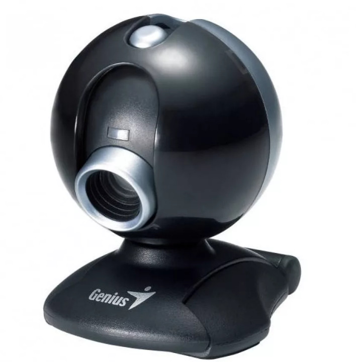 Genius iLook 300 WebCam Driver v.1.0.0.28 Windows XP / Vista / 7 / 8 32-64 bits