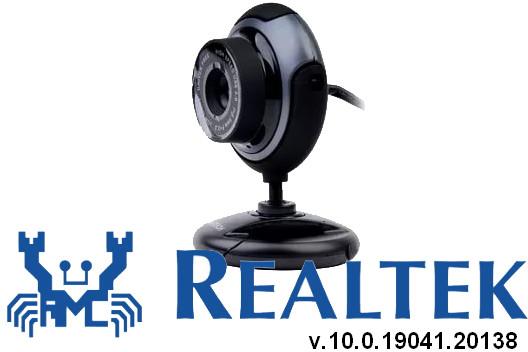 Realtek Web Camera Drivers v.10.0.19041.20138 Windows 7 / 8 / 8.1 / 10 32-64 bits
