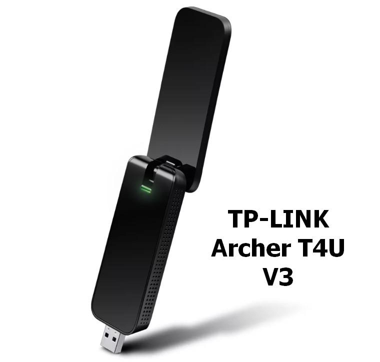 TP-LINK Archer T4U AC1300 USB Wireless Adapter Driver Windows XP / Vista / 7 / 8 / 8.1 / 10 32-64 bits