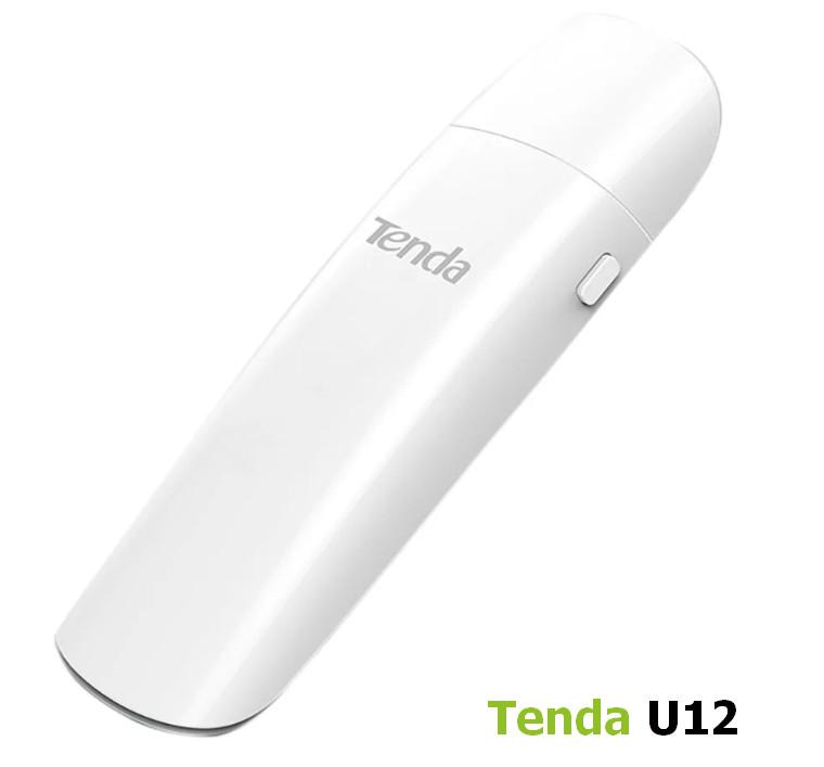 Tenda U12 AC1300 USB Wireless Adapter Driver Windows XP / Vista / 7 / 8 / 8.1 / 10 32-64 bits