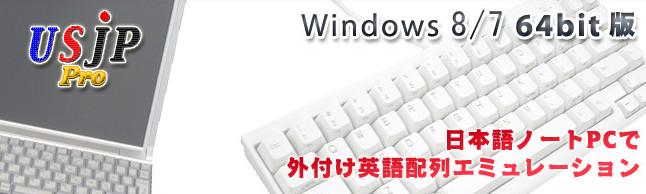 Trinityworks USJP Pro Drivers v.6.1.7600.16385 Windows 7 / 8 32-64 bits