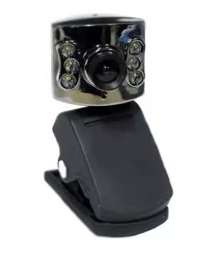 ZSMC USB PC Camera (ZS0211) Drivers v.211.7.430.07 Windows XP / Vista / 7 32 bits