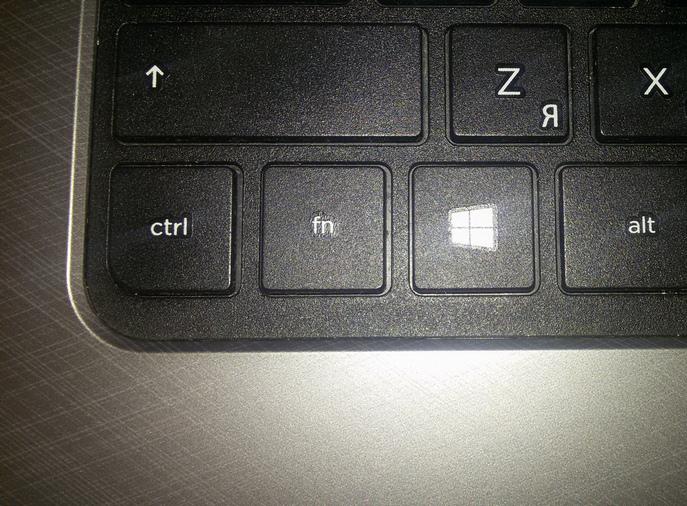 Почему не работает клавиша Fn на ноутбуке. Причины поломки и как исправить