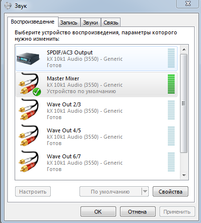 Sb audigy 2 zs audio