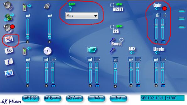 Звуковой драйвер на Windows 8