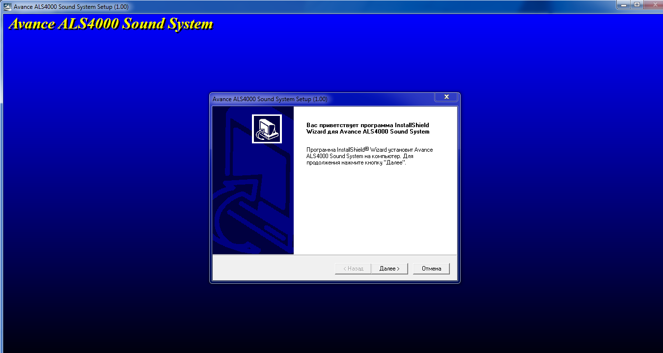 System32 drivers pci sys windows xp download