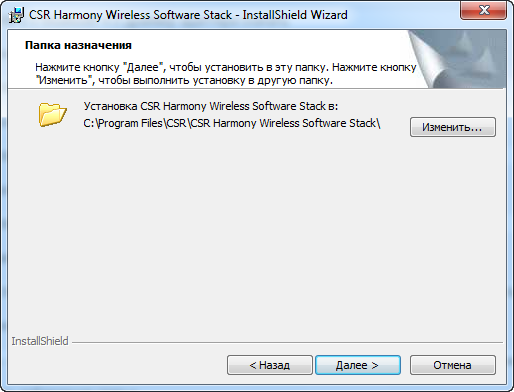 Csr harmony bluetooth driver windows 8