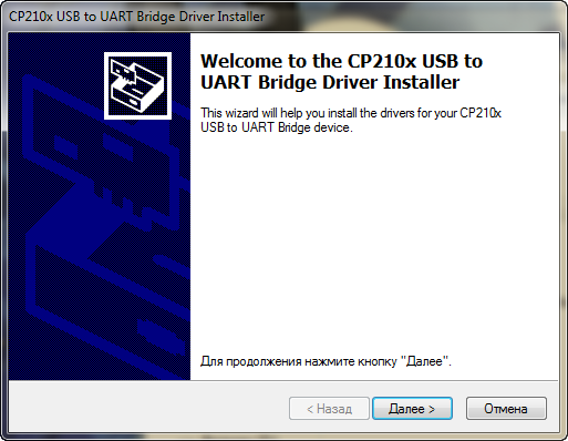 Silicon Labs Cp210x Usb To Uart Bridge (com11) Download Stats