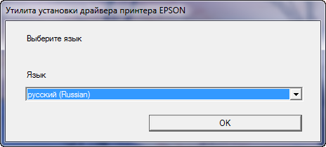driver epson l120 32 bit windows 10