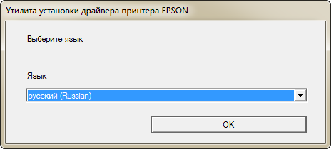 Epson L210 v 1 53 v 3 793 download for Windows - deviceinbox com