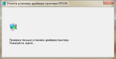 Epson L210 v 1 53 v 3 793 download for Windows - deviceinbox com