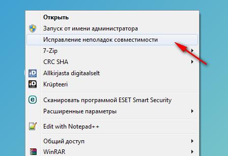 HP Scanjet 2300c Scanner series Drivers v 1 1 v 8 0 0 0 download for