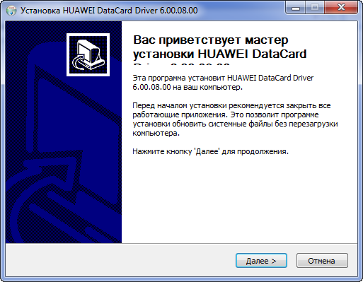 Huawei e3131 driver xp