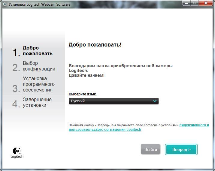 Logitech C170 Webcam Driver V 2 51 828 0 V 2 80 853 0a Download