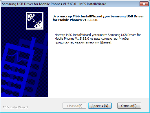 samsung galaxy s3 mobile mtp device driver download