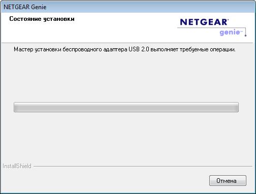 netgear genie windows 10