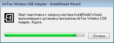 AirTies Air2210/2310/2315/2410/2411/2610 USB WiFi Adapter