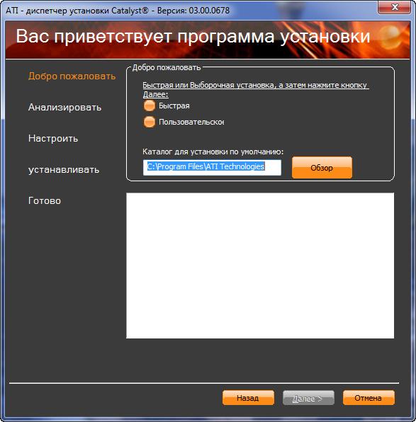 Ati radeon x700 pro drivers download update ati software.