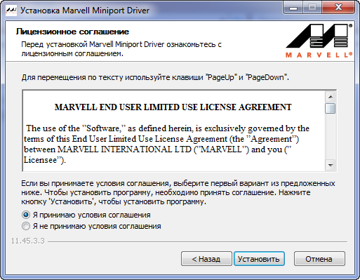 Marvell yukon 88e8056 windows 7 x64 driver