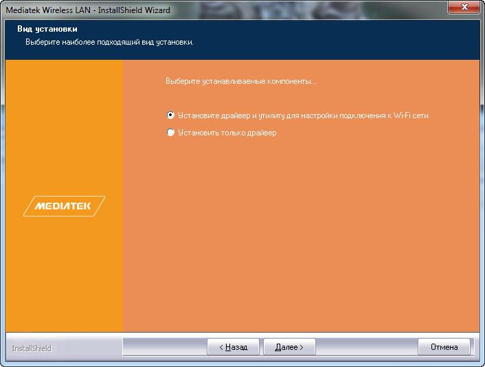 802.11 n usb wireless lan card driver download windows 8