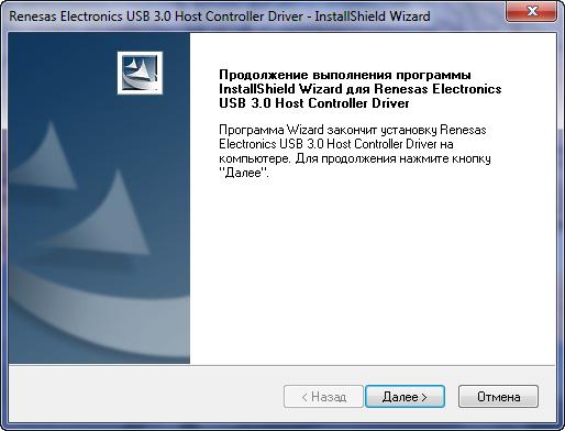 Nec usb 3. 0 host controller driver for mac.
