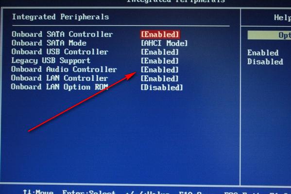 Звуковое устройство в BIOS