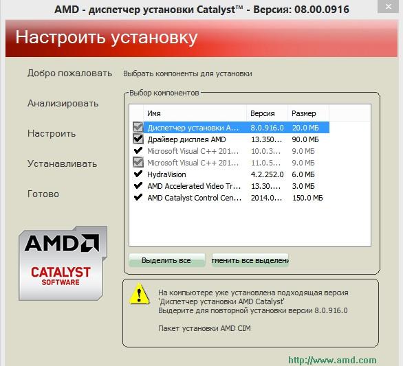 ATI RADEON 7000 9800 CATALYST 4.10 TREIBER WINDOWS 8