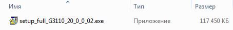 HP_Scanjet_G3110_files.jpg