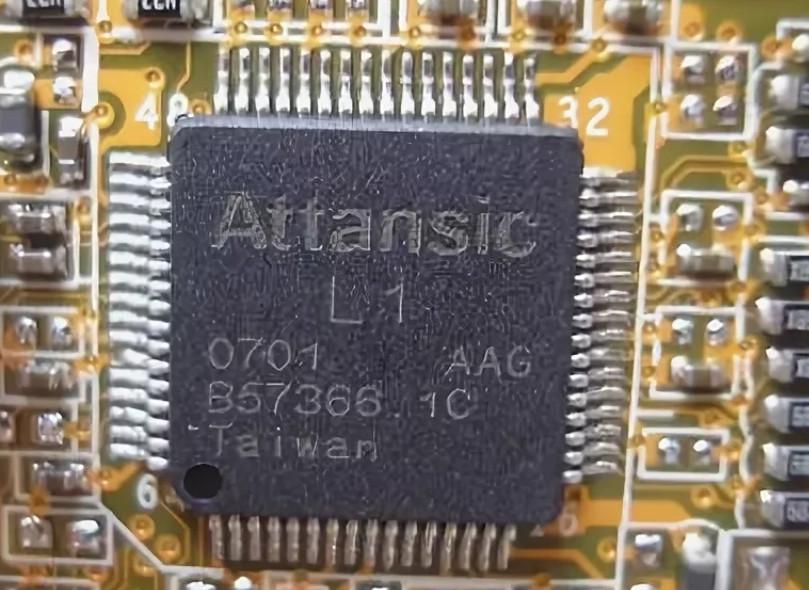Atheros AR81xx Series PCI-E Ethernet Controller Driver