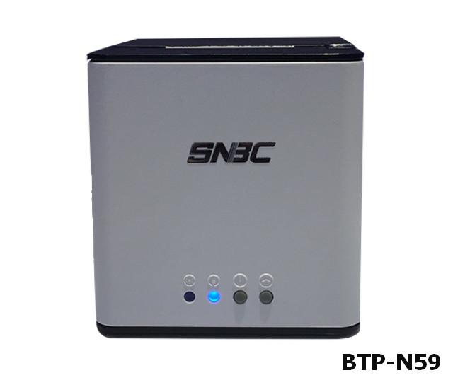 SNBC USB Printer Device Driver
