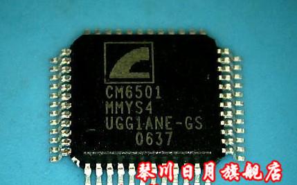 C-Media CM6501 Audio Driver