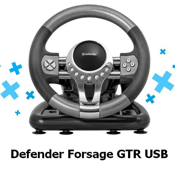 Defender Forsage GTR USB Driver