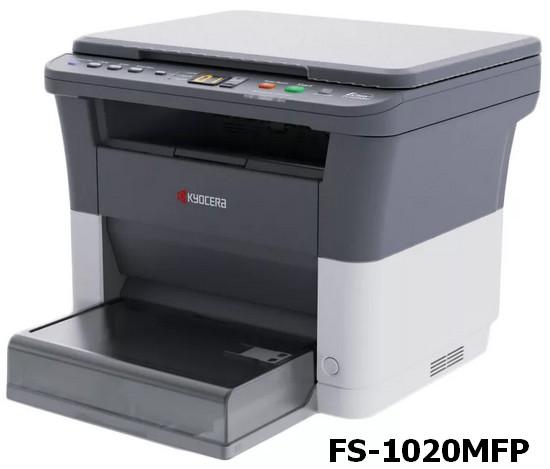 Kyocera FS-1020MFP