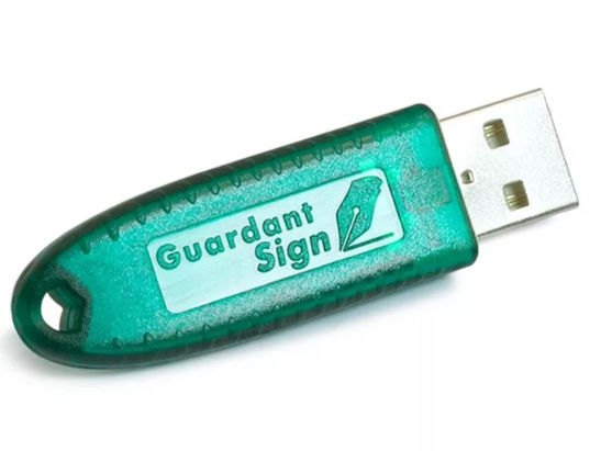 Aktiv Guardant USB Dongles Drivers