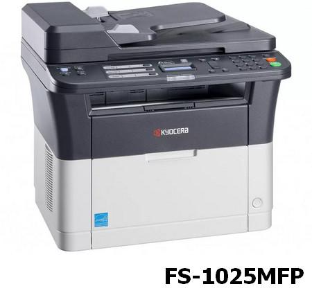 Kyocera FS-1025MFP