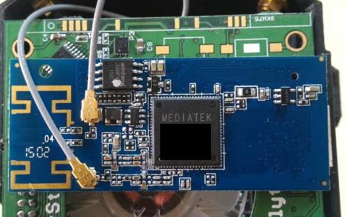 MediaTek Wireless LAN Card Driver
