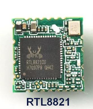 Realtek Bluetooth Device Driver