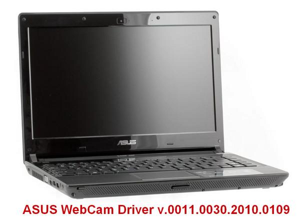 ASUS USB2.0 UVC VGA WebCam Driver
