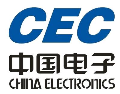CEC USB VGA Camera Driver