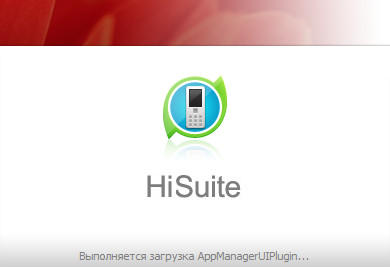 Huawei HiSuite Software and USB Device Drivers