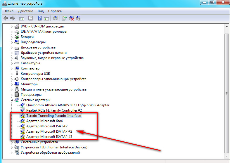 Microsoft ISATAP Adapter Driver